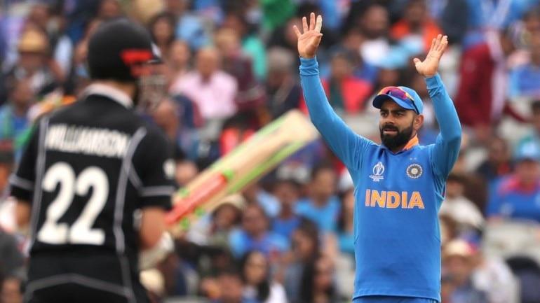 न्यूजीलैंड के खिलाफ बिना जीते भी फाइनल में पहुंच सकता है भारत!