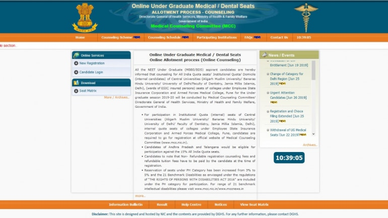 NEET Counselling 2019 first round seat allotment result to