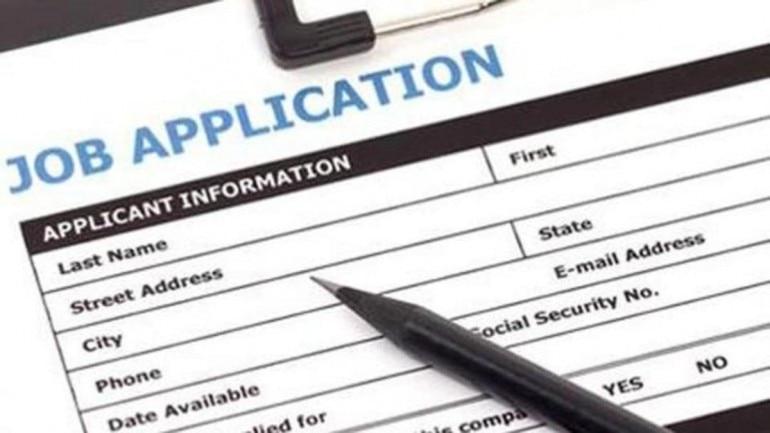 AIIMS Delhi recruitment 2019: Last 2 days left for various vacancies, check details here