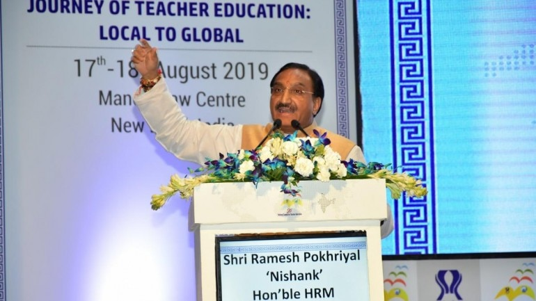 HRD Minister Ramesh Pokhriyal 'Nishank' inaugurates two-day
