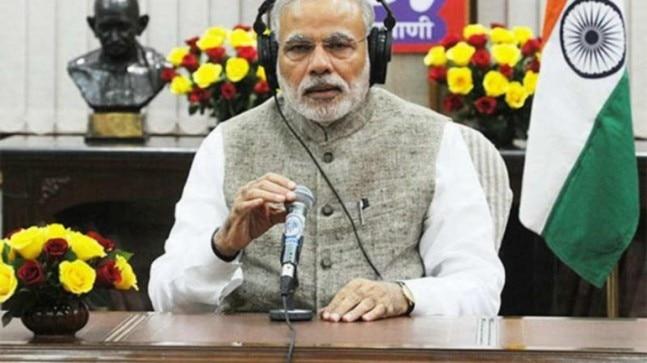 PM Modi's Mann Ki Baat to air today
