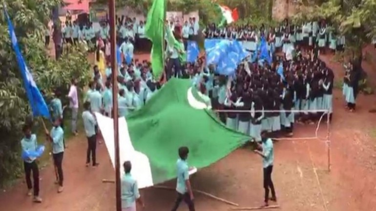 Pakistan flag kerala, msf