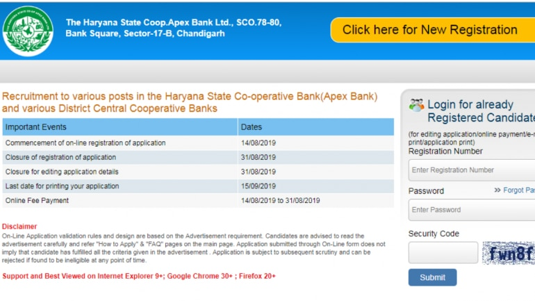 Attention candidates! Haryana HARCO Bank is hiring 978 Clerk