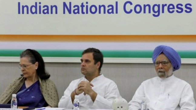 Meeting to decide next Delhi Congress president to be held today