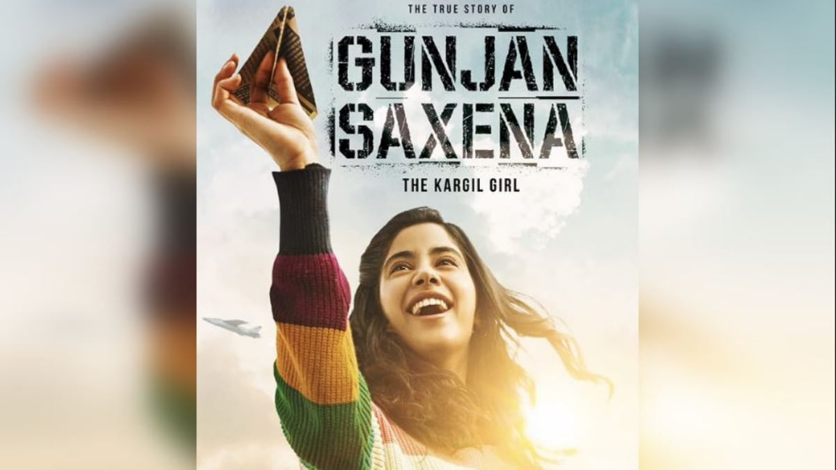 Gunjan Saxena The Kargil Girl First Look Janhvi Kapoor Is Ready To Fly High