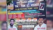 A TikTok Film Festival is happening in Pune and we are not joking