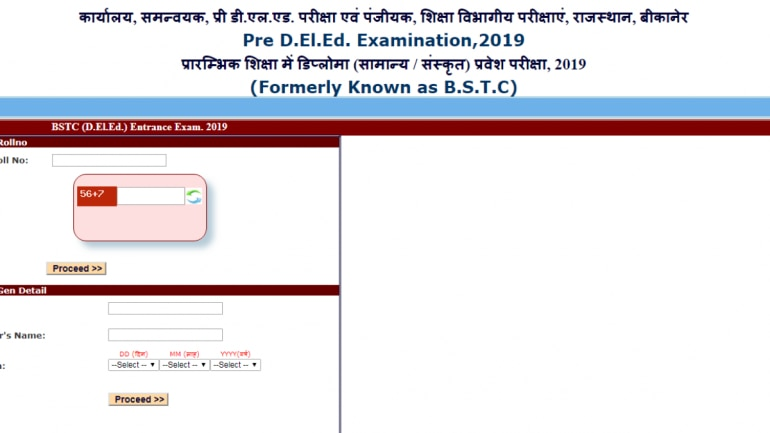 Rajasthan BSTC Counselling result 2019 releaased. Candidates can check their result on bstc2019.org.