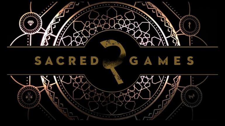 Sacred Games 2 Review: Anurag Kashyap's badla  Pehlu Khan ka