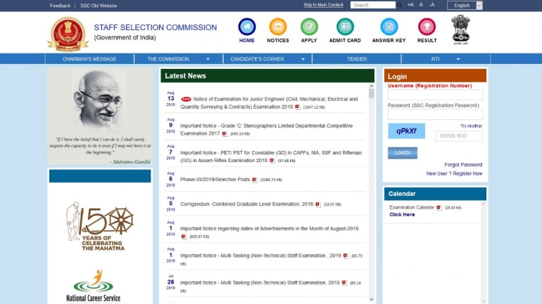 SSC CGL Tier I Result 2018 to be out today @ ssc.nic.in: Direct link to check SSC CGL scores