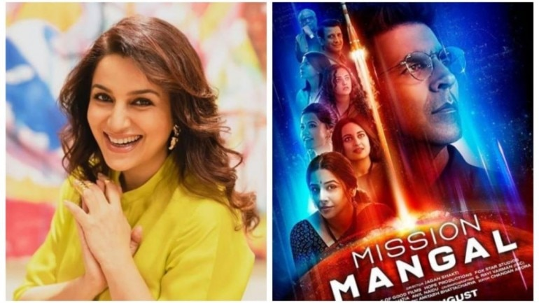 Tisca Chopra on Mission Mangal poster: If someone was big