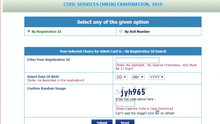 UPSC Civil Services (Main) 2019 has been released on the official website of UPSC i.e. upsc.gov.in