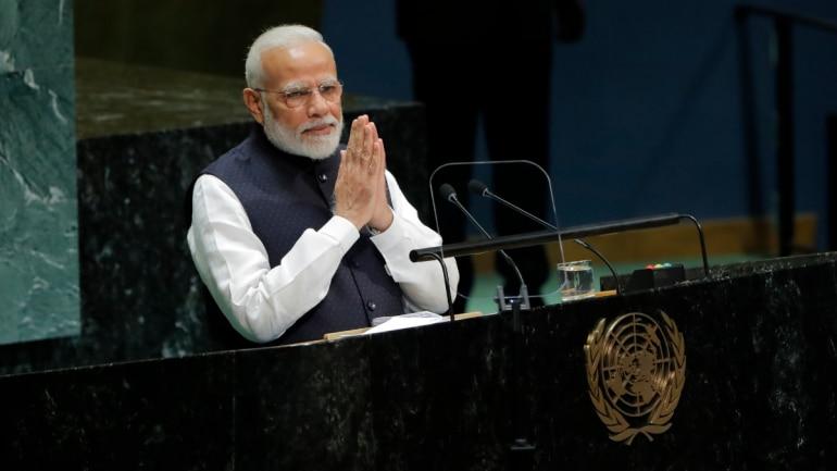 Modi ka samachar video