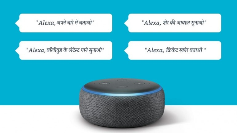 Image result for alexa in hindi