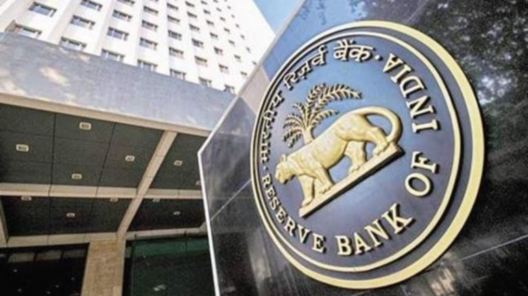 reserve bank of india careers