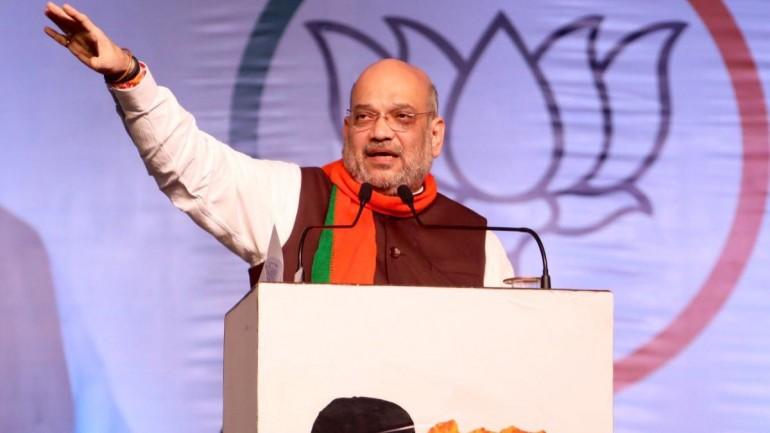 Amit Shah, Solapur