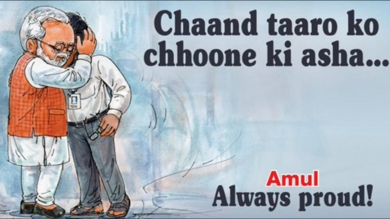Amul pays tribute with doodle Photo: Twitter/ Amul
