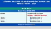 Grama Sachivalayam Key 2019 released @ gramasachivalayam.ap.gov.in: How to check