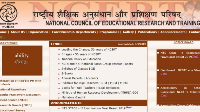 NTSE Final (Stage 2) Result 2019 declared at ncert nic in