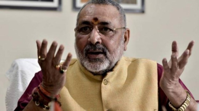Used factory reference to explain cattle breeding technique: Union Minister Giriraj Singh