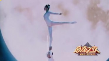 Fact Check: Ballet performance by Chinese couple goes viral with wrong claim