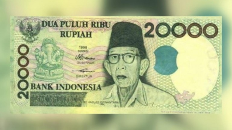 Did you know there's Lord Ganesh on Indonesian currency note