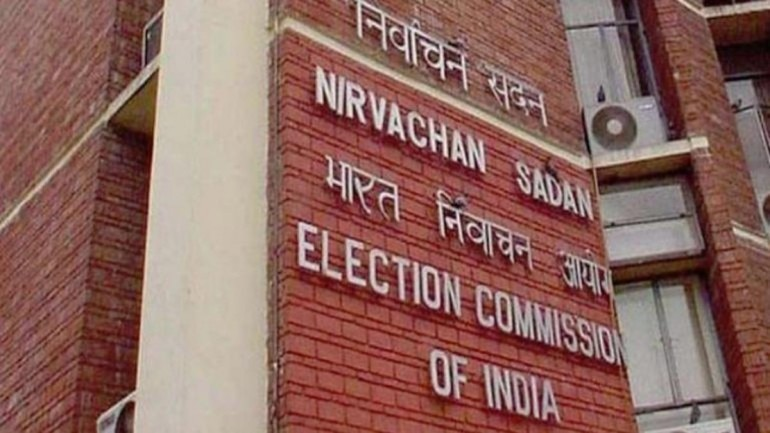 Karnataka bypolls: EC says will take immediate consequential steps after reading SC order