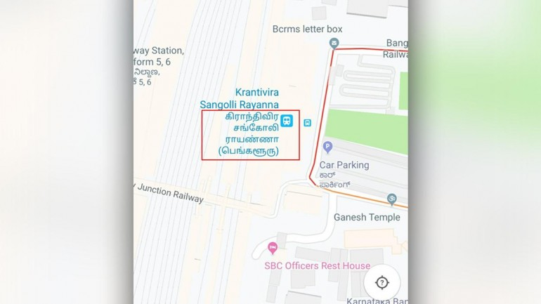 Google Maps shows KSR railway station in Tamil, Bengalureans ask it be written in Kannada