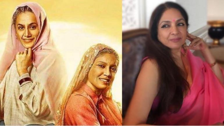 Image result for Neena Gupta, saand ki aankh