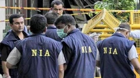 NIA files chargsheet against 4 JeM terrorists, says were conspiring terror attack across India