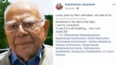 Fact Check: No, Ram Jethmalani did not pen this viral poem