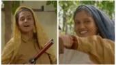 Saand Ki Aankh trailer will be released on September 23