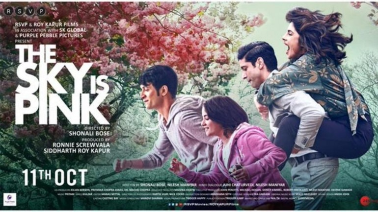 The Sky Is Pink trailer: Priyanka Chopra and Farhan Akhtar are doting parents to Zaira Wasim in bittersweet tale