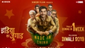 Made In China motion poster out: Rajkummar Rao is back with new quirky tale