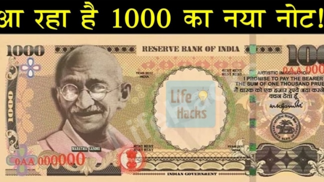 No, that is not the Rs 1,000 currency note that RBI is issuing