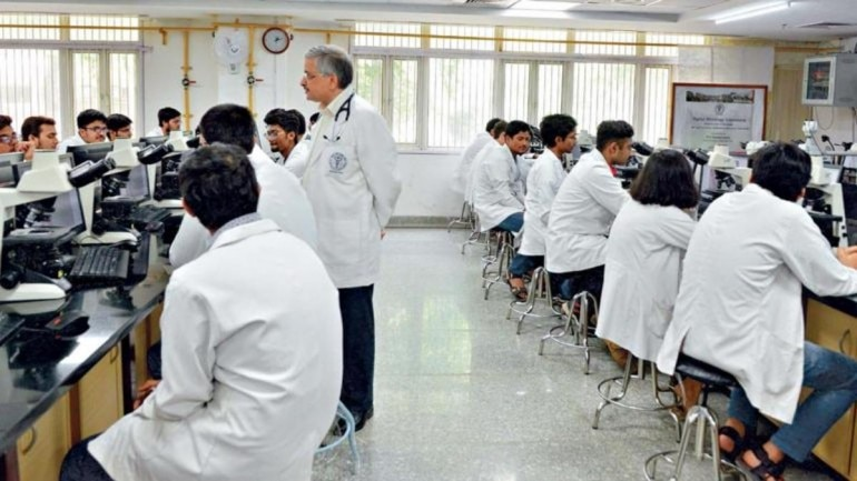 TMC Hospital job notification: Apply for assistant