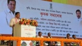 Assam govt distributes equipment to farmers, CM urges youth to take up farming
