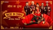 Made In China box office collection: Day 1