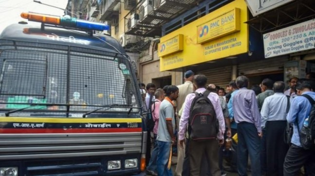 PMC Bank scam: Account holders protest outside Mumbai court, ask govt, RBI for help