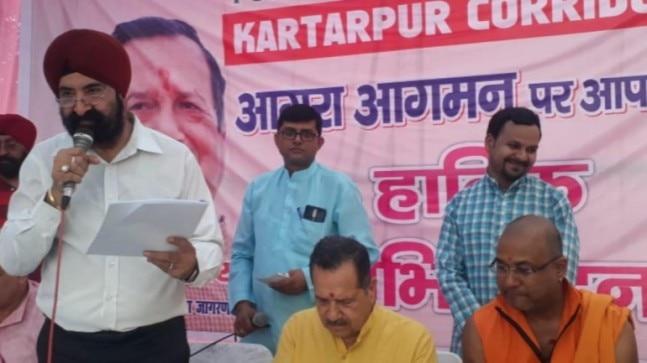 Agra Sikh association accuses BJP of stealing credit for Kartarpur Corridor