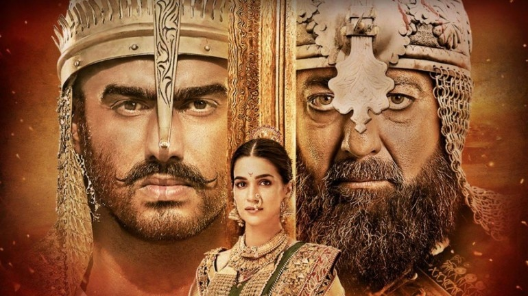 Image result for panipat movie arjun kapoor