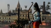 Home Ministry starts setting up trust for Ram Mandir construction in Ayodhya