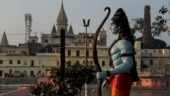 UP's Ram Naam Bank with Lord Ram currency to give bonus over Ayodhya verdict