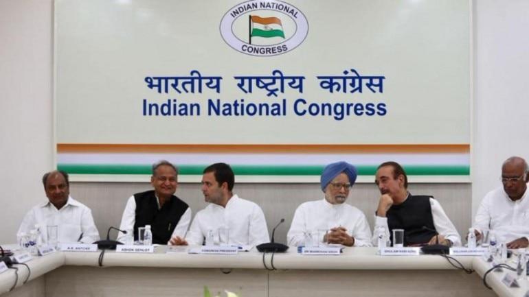 Congress CWC meeting maharashtra