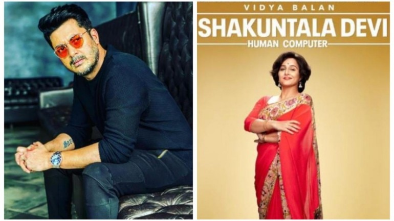 Jisshu Sengupta joins the cast of Shakuntala Devi: The Human Computer