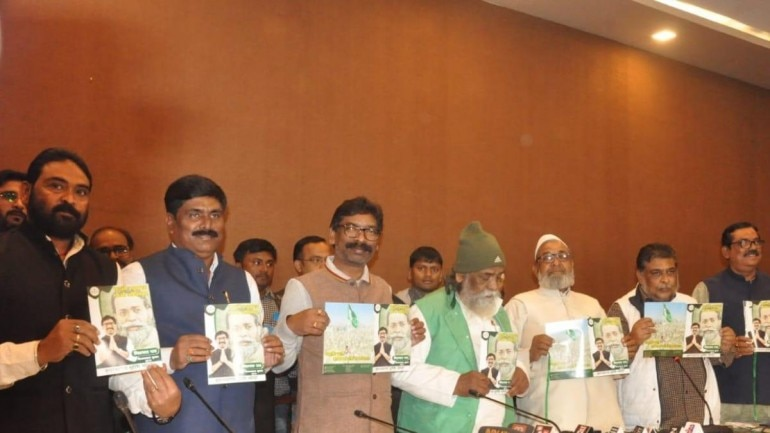 JMM releases manifesto, women to get kitchen allowance and education, youths jobs