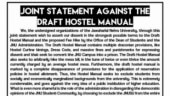 JNU students issue statement against new draft hostel manual