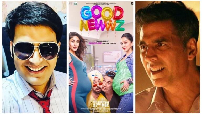 Kapil Sharma reacts to Akshay Kumar's Good Newwz poster