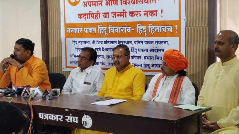 Hindu organisations ask BJP and Shiv Sena to come together in Maharashtra