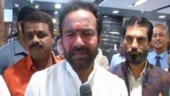 Modi govt is working hard to prevent world economic crisis from reaching India: G Kishan Reddy