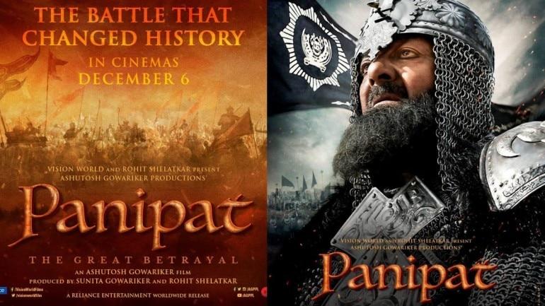 Panipat new poster: Sanjay Dutt looks fierce as Ahmad Shah ...